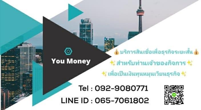 0929080771